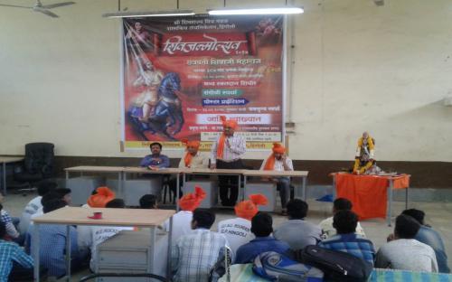 Blood Donation Camp on the eve of Shivaji Maharaj Jayanti